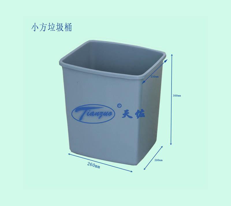 小方垃圾桶