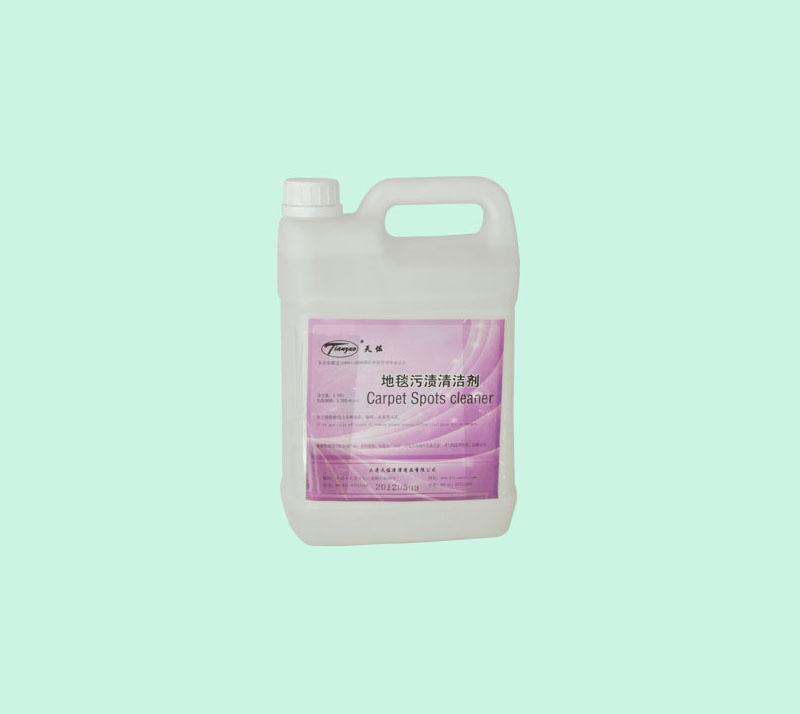 鞍山地毯污渍清洁剂