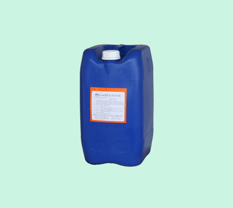 微乳化型切削液