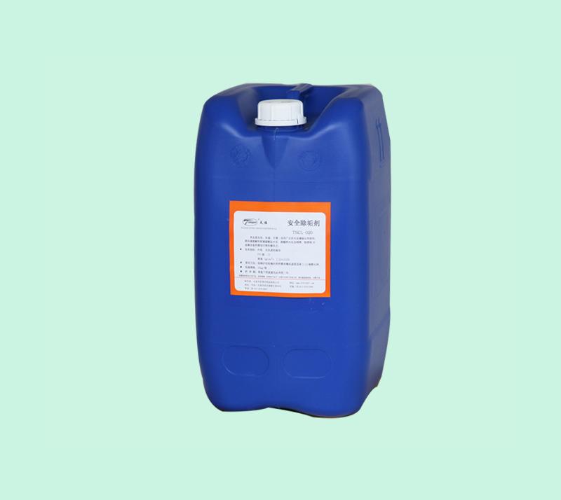 安全除垢剂
