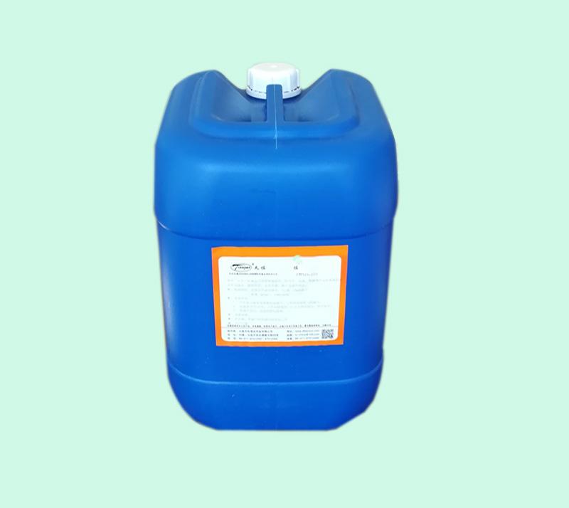 安全环保中性除锈剂