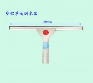 塑铝单面刮水器