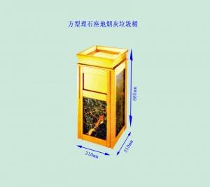 方型理石座烟灰垃圾桶