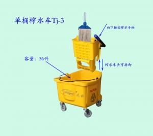 拖布挤水箱(打蜡桶)Tj-3