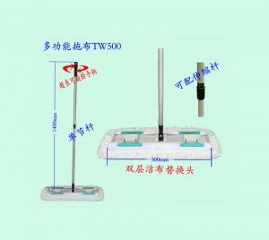 多功能拖布TW500