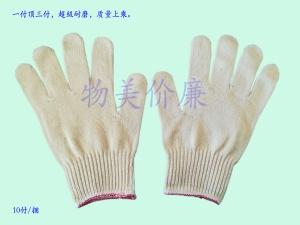 线手套劳保手套